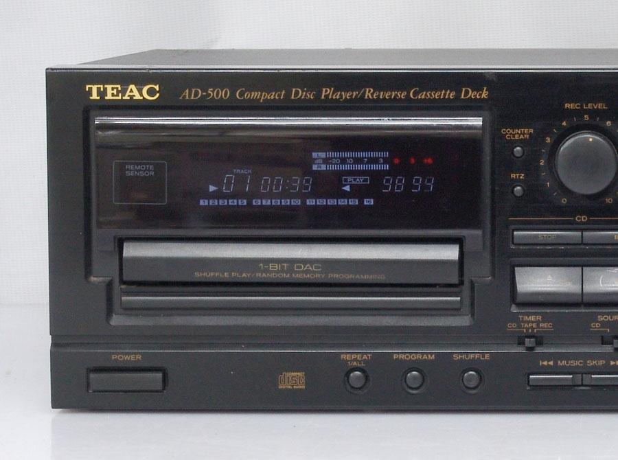 teac-ad-900-L.jpg