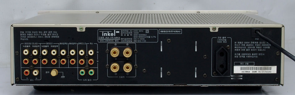 inkel--ax-7mk2-b.jpg