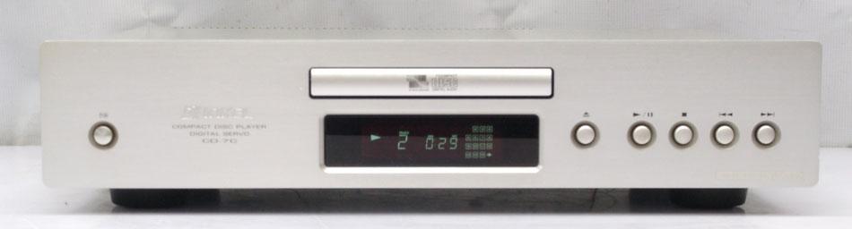 cd-7c.jpg